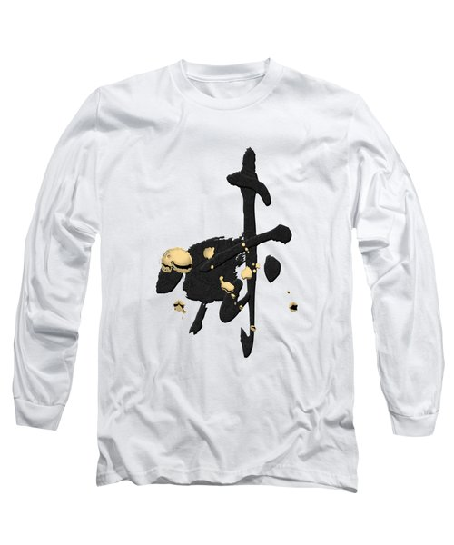 Chinese Zodiac - Year Of The Goat On Rice Paper Long Sleeve T-Shirt
