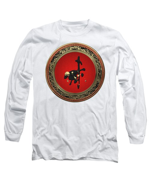 Chinese Zodiac - Year Of The Goat On White Leather Long Sleeve T-Shirt