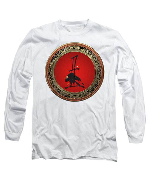 Chinese Zodiac - Year Of The Ox On White Leather Long Sleeve T-Shirt