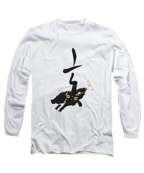 Chinese Zodiac - Year Of The Pig On Rice Paper Long Sleeve T-Shirt