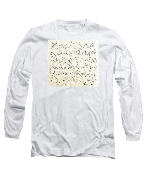 Executive Summary With Notes Long Sleeve T-Shirt