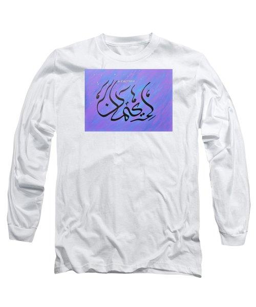 Faith Vibrant Long Sleeve T-Shirt by Faraz Khan