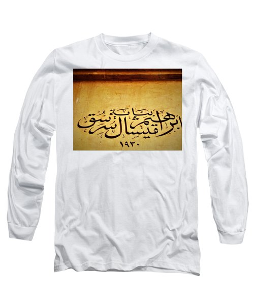 Ibrahim Sursok 1930 Building In Beirut  Long Sleeve T-Shirt