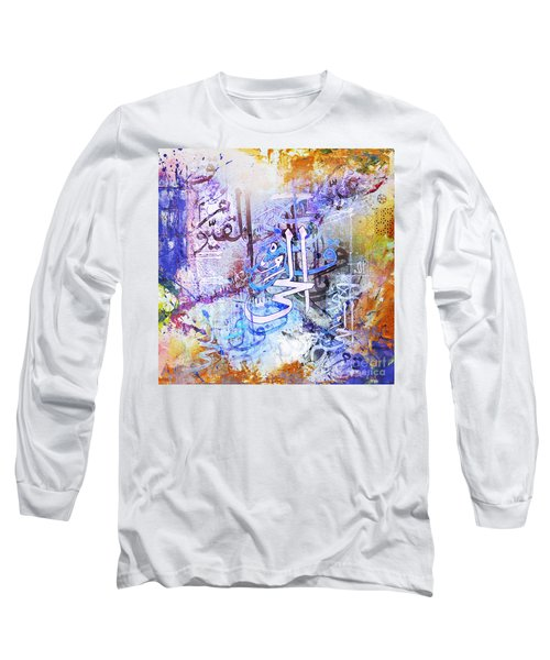 Katba A  Long Sleeve T-Shirt