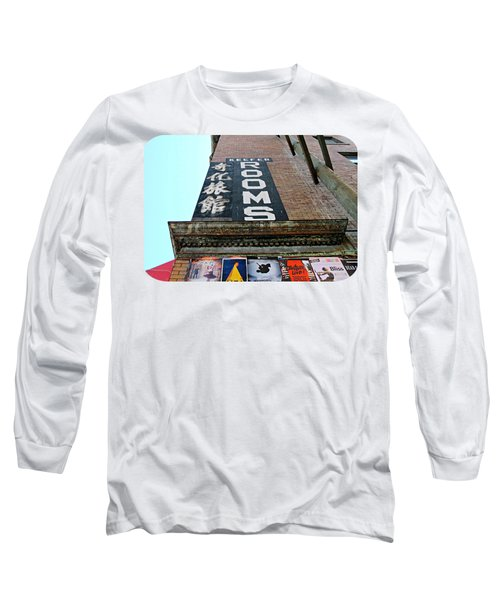 Keefer Rooms Long Sleeve T-Shirt by Ethna Gillespie