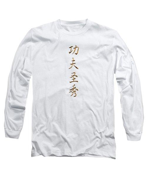Kung Fu San Soo Chinese Characters Typography Long Sleeve T-Shirt