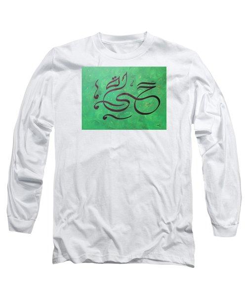 Life In Green Long Sleeve T-Shirt by Faraz Khan