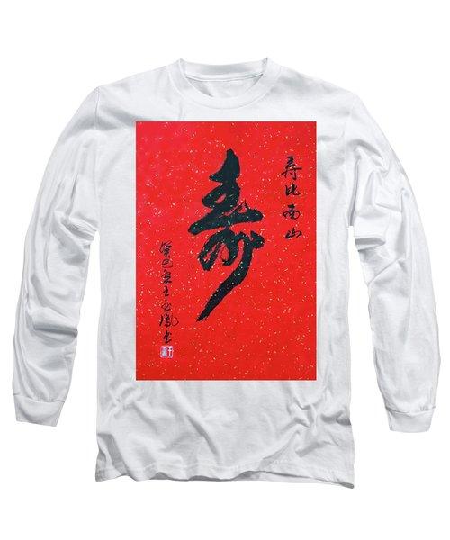 Longevity Long Sleeve T-Shirt by Yufeng Wang