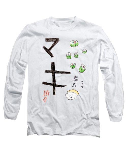 Maki Long Sleeve T-Shirt