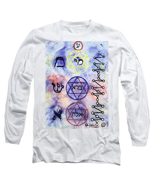 Mi Bara Elay Long Sleeve T-Shirt