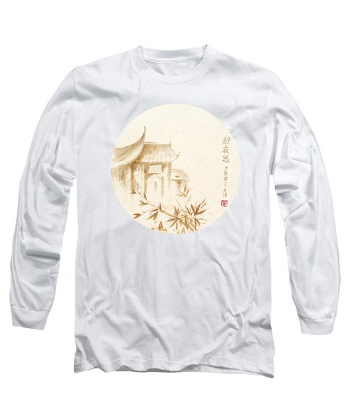 Quiet Night Thoughts - Round Long Sleeve T-Shirt