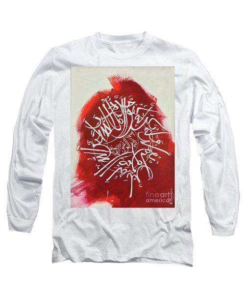 Qul-hu-allah-2 Long Sleeve T-Shirt