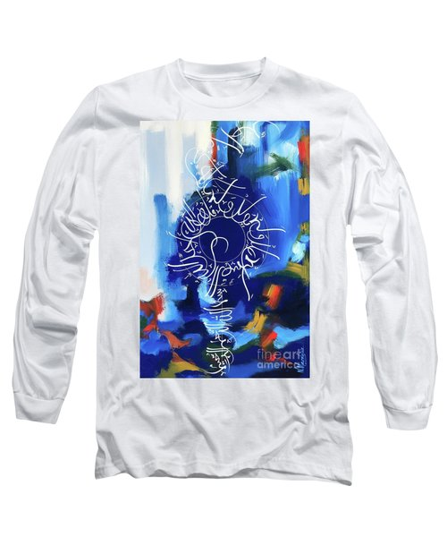 Qul-hu-allah Long Sleeve T-Shirt