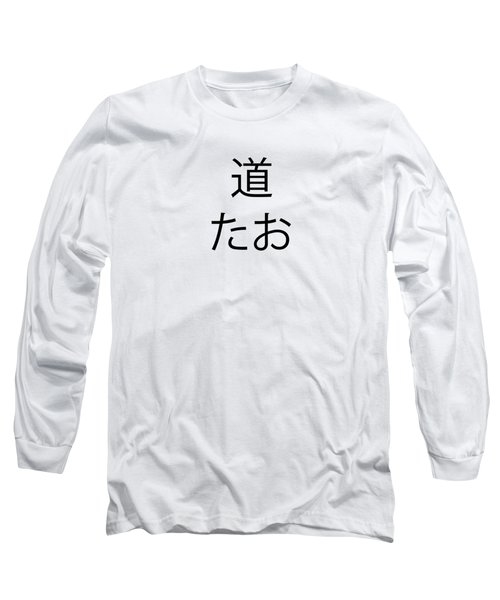 The Tao Long Sleeve T-Shirt