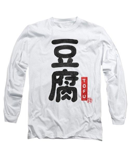 Tofu Long Sleeve T-Shirt