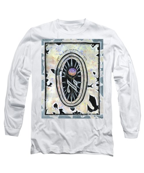 Tzintum Long Sleeve T-Shirt by Luke Galutia