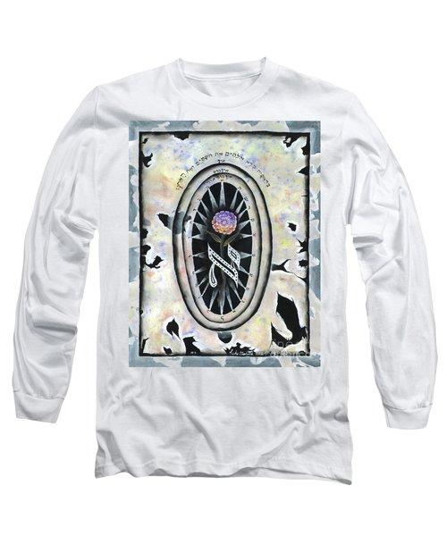 Tzintum Long Sleeve T-Shirt