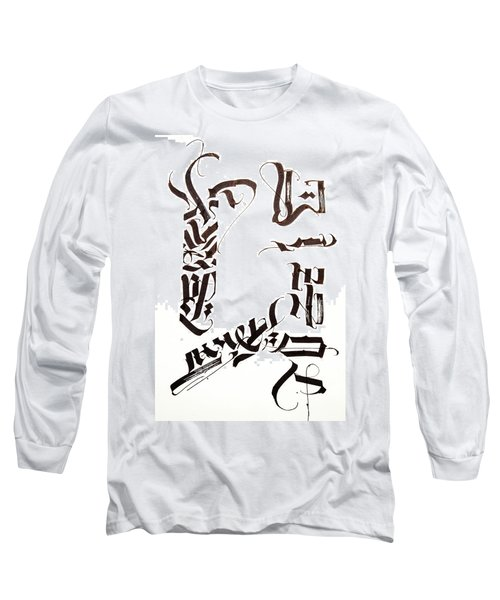 Cipher. Calligraphic Abstract Long Sleeve T-Shirt