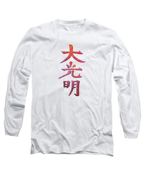 Dai Ko Myo Is The Fourth Symbol Of Reiki Long Sleeve T-Shirt