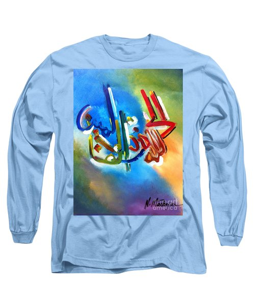 Al-hamdu Long Sleeve T-Shirt