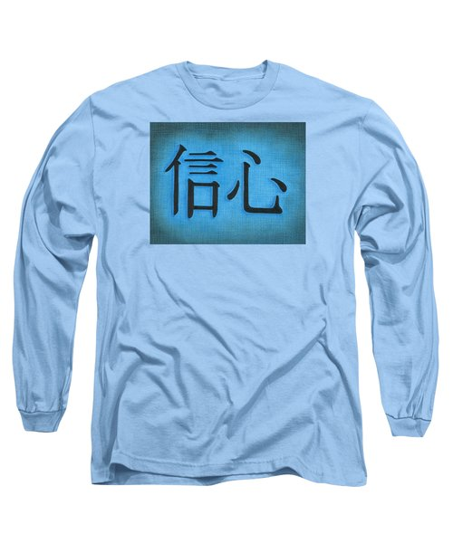 Long Sleeve T-Shirt featuring the drawing Faith by Troy Levesque