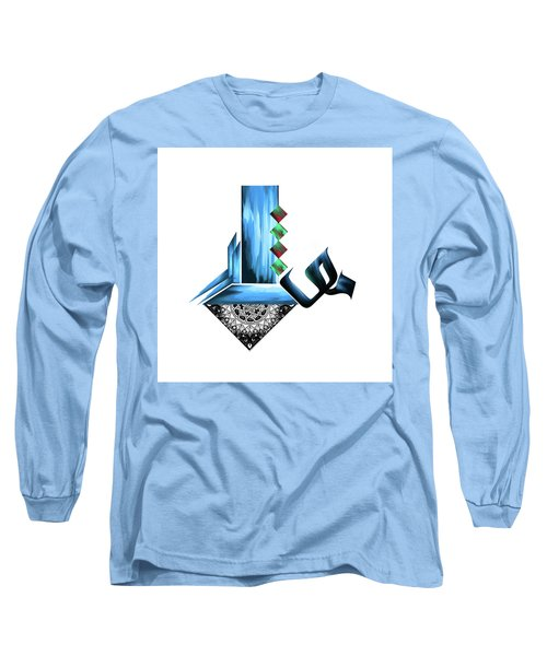 Long Sleeve T-Shirt featuring the painting Calligraphy 105 1 by Mawra Tahreem