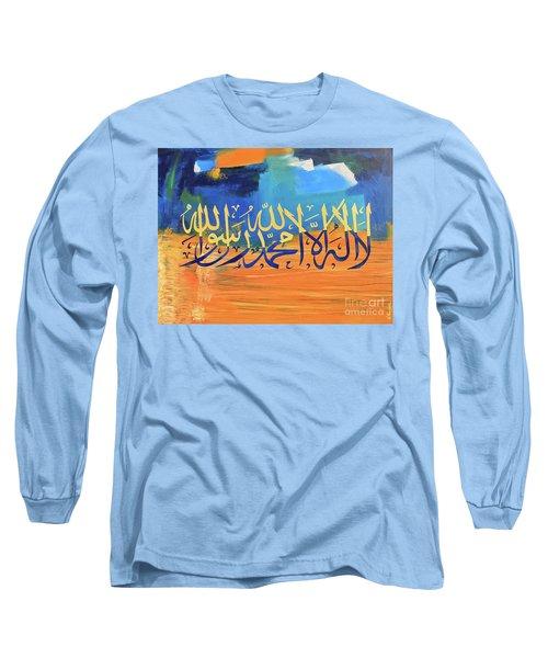 La-illaha-ilallah-3 Long Sleeve T-Shirt