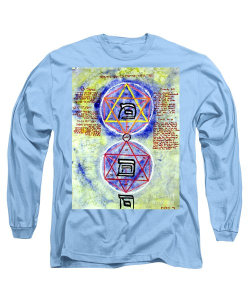 Mi And Ma Long Sleeve T-Shirt by Luke Galutia