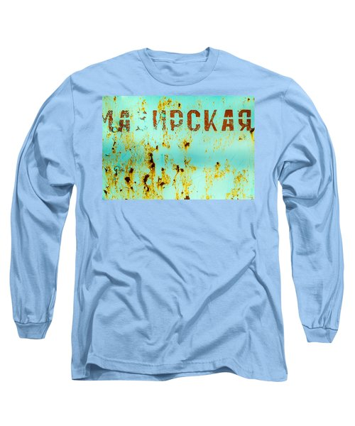 Rust On Metal Russian Letters Long Sleeve T-Shirt