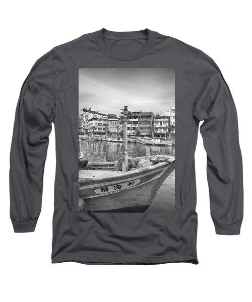 Fishing Boat B W Long Sleeve T-Shirt