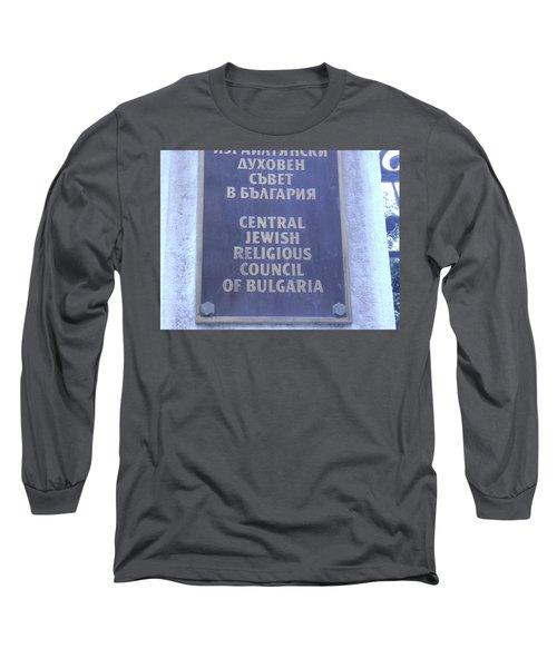 Jewish Council Of Bulgaria Long Sleeve T-Shirt