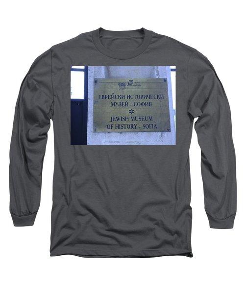 Jewish Museum Of Sofia Long Sleeve T-Shirt