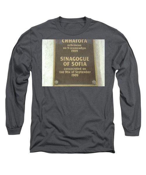 Sinagogue Of Sofia Bulgaria Long Sleeve T-Shirt