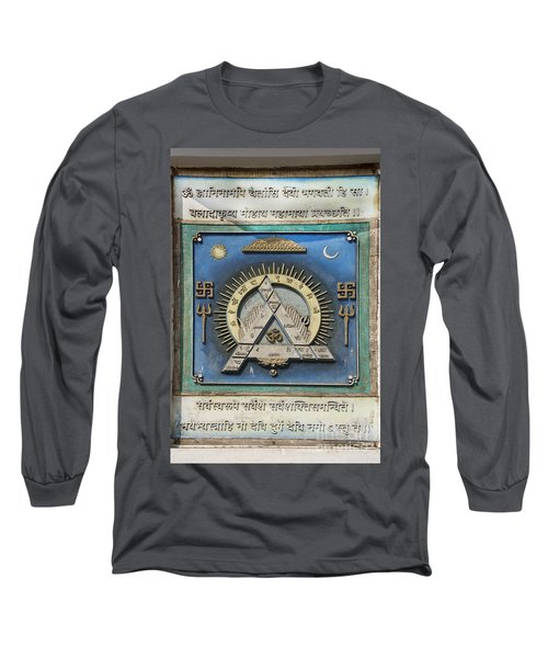 The Hindu Tantra Long Sleeve T-Shirt