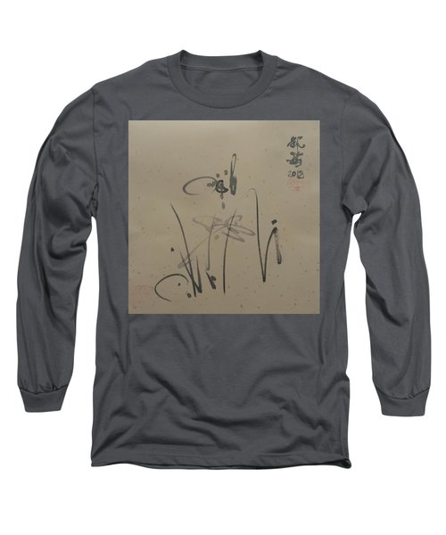 A Leisurely Little Ink Long Sleeve T-Shirt