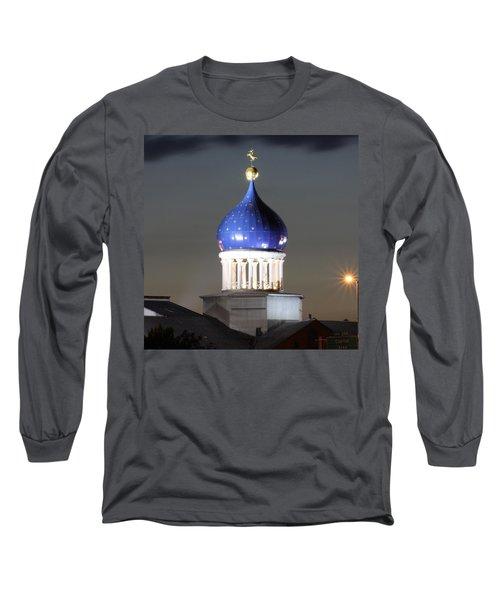 American History 24x24 Long Sleeve T-Shirt
