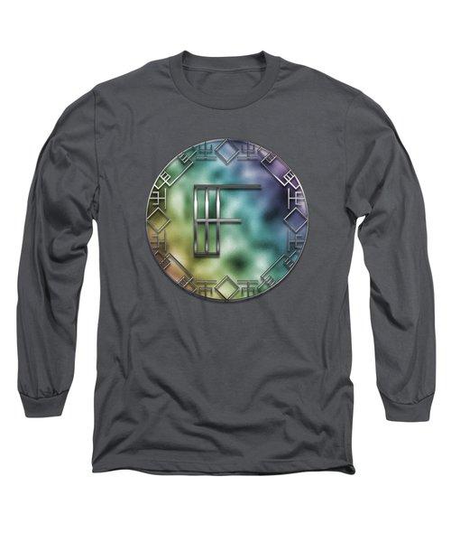 Art Deco Monogram - F Long Sleeve T-Shirt
