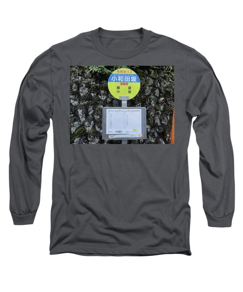 Bus Stop Japan Long Sleeve T-Shirt