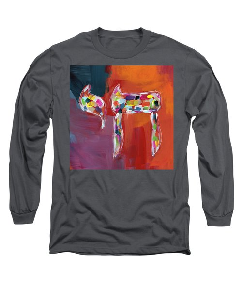 Chai Of Many Colors- Art By Linda Woods Long Sleeve T-Shirt