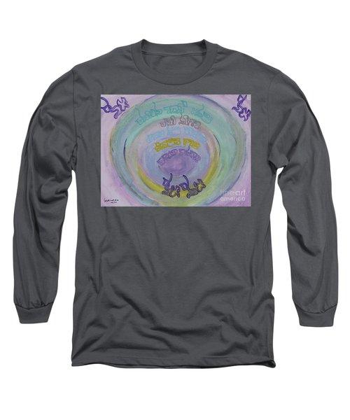 Eli Eli  My God My God Pb33 Long Sleeve T-Shirt