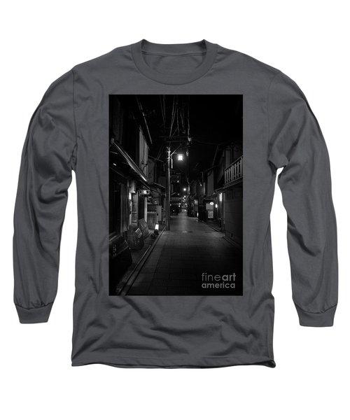 Gion Street Lights, Kyoto Japan Long Sleeve T-Shirt
