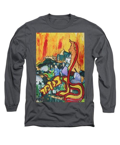 Lag B'omer Long Sleeve T-Shirt