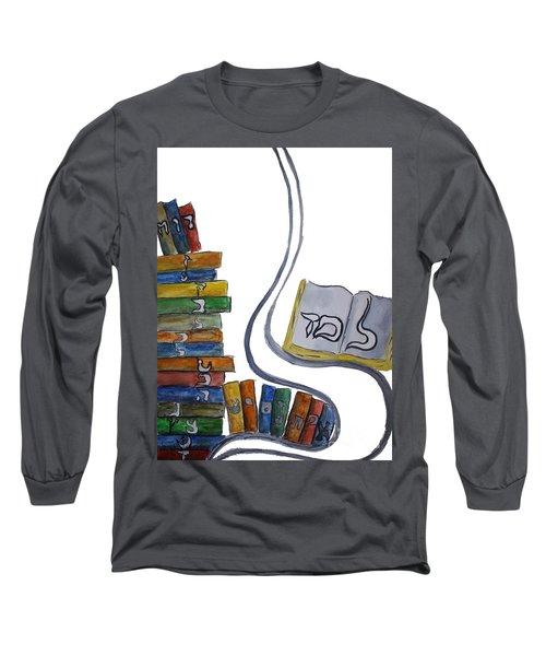 Learning Lamed Long Sleeve T-Shirt