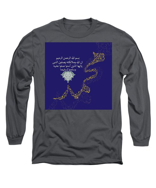 Long Sleeve T-Shirt featuring the painting Muhammad I 612 1 by Mawra Tahreem
