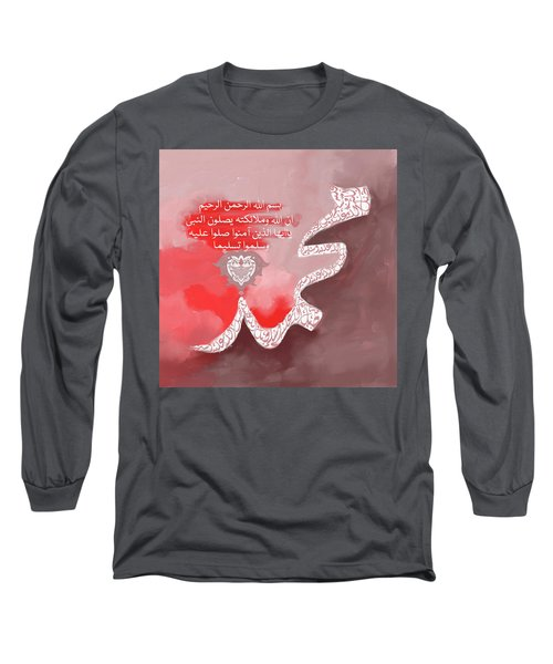 Long Sleeve T-Shirt featuring the painting Muhammad I 613 4 by Mawra Tahreem