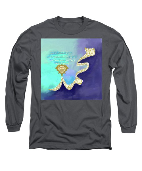 Long Sleeve T-Shirt featuring the painting Muhammad II 613 1 by Mawra Tahreem