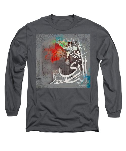 Names Of Allah  Long Sleeve T-Shirt