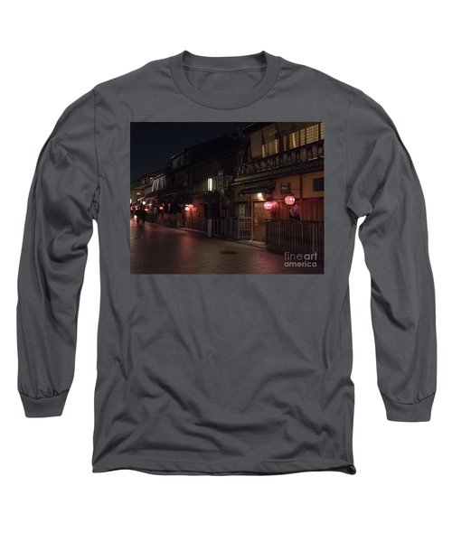 Old Kyoto Lanterns, Gion Japan Long Sleeve T-Shirt