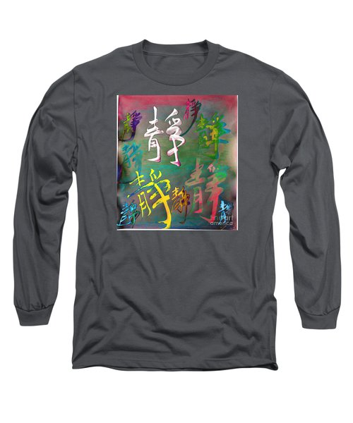 Pattern 204 _ Silence Long Sleeve T-Shirt