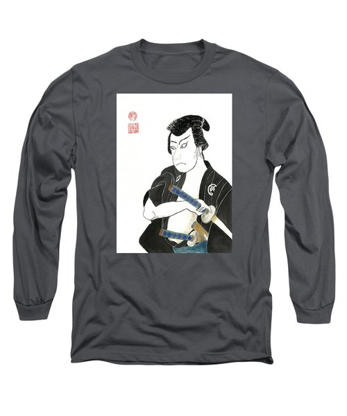 Samurai Long Sleeve T-Shirt